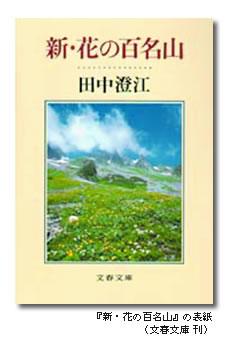HEALTH SWIM in TAKAOKA Vol.17:...