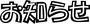第24回砺波オープンバドミントン選手権大会